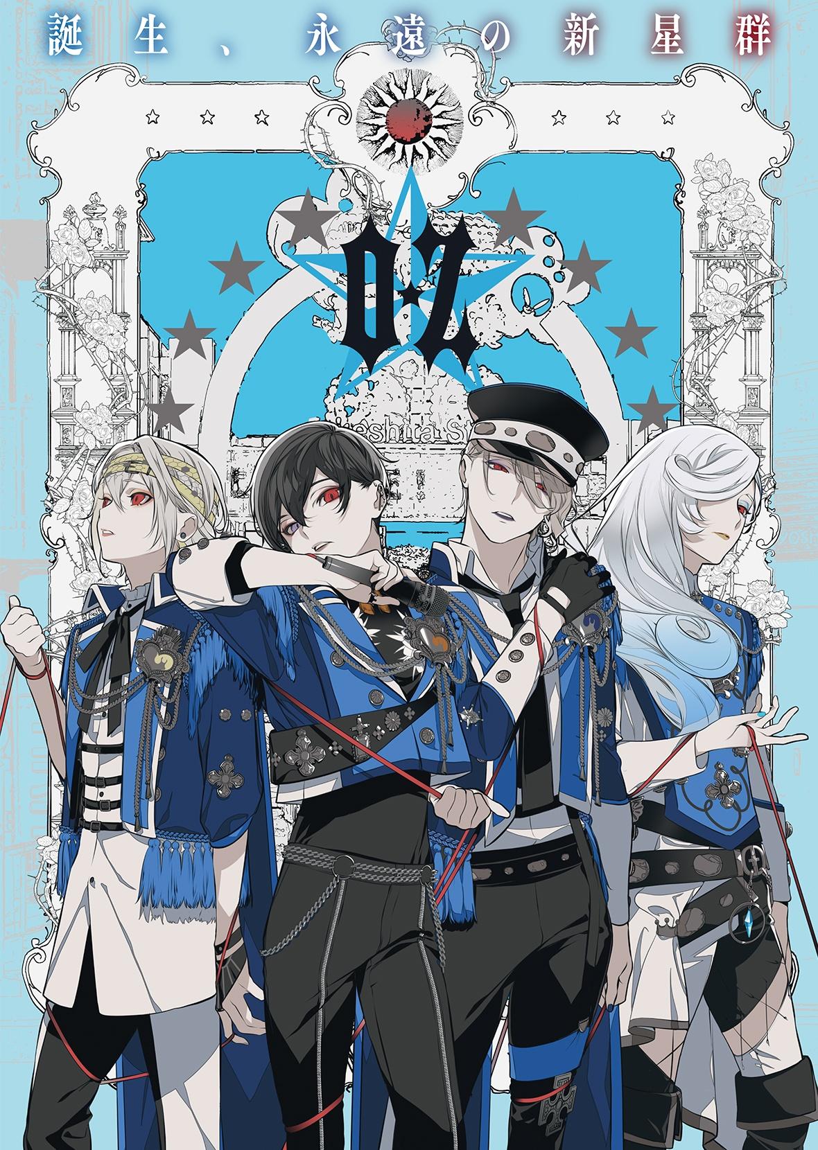 Mangaes Express Edición nuevos anime 28/03 - Mangaes